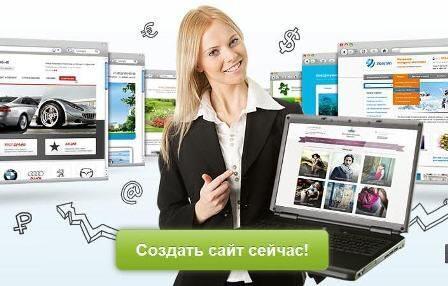 Веб страница своими руками